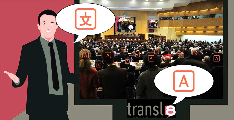 Interpretariat, interpretare - traduceri evenimente